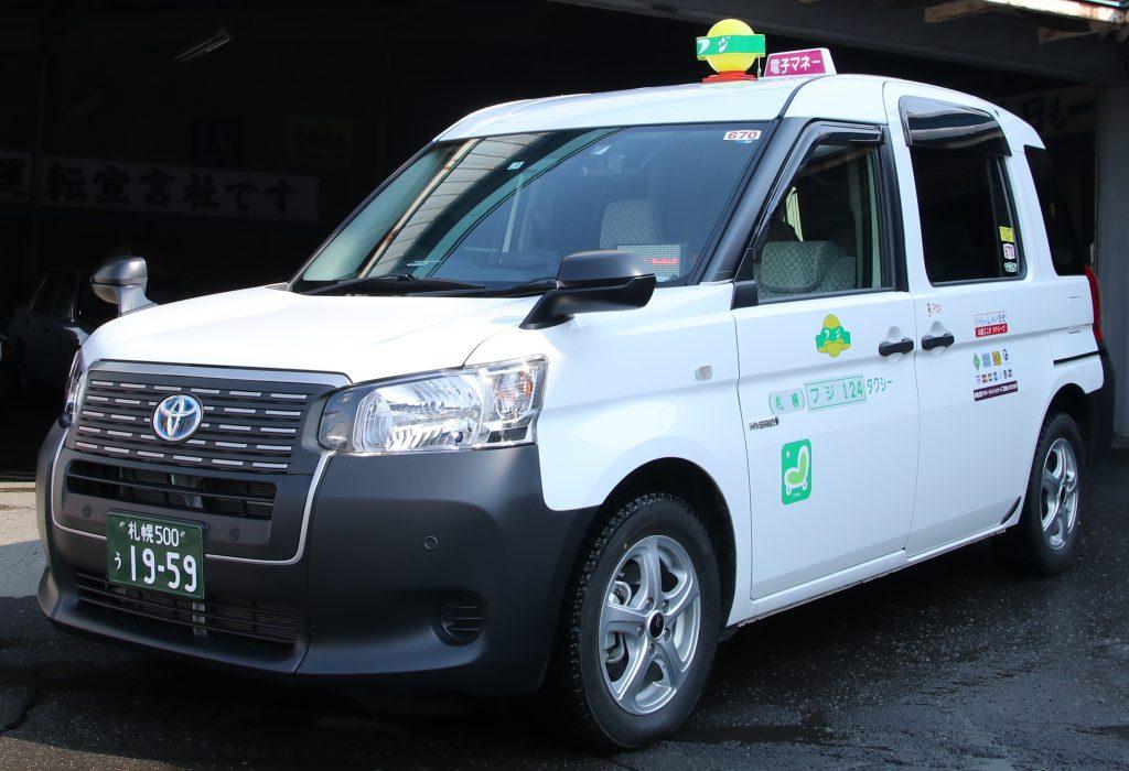 トヨタ・ジャパンタクシー