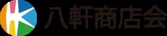 八軒商店会|hkh29.com
