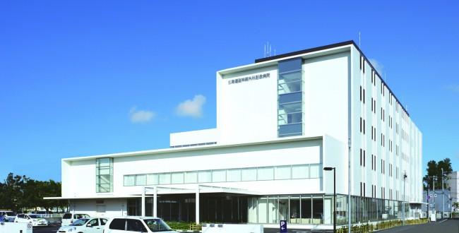 北海道脳神経外科記念病院